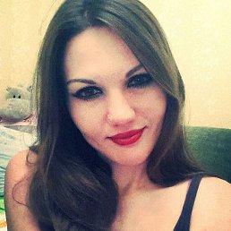 Юлия, 32 года, Терновка