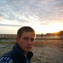 Сергей, 27 лет, Скадовск