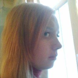 Наташа, 23 года, Нурлат