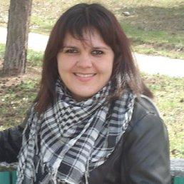 Марина, 29 лет, Энергодар