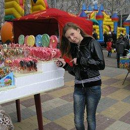 Риммуля, 20 лет, Ильичевск