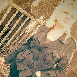Юлия, 29 лет, Кузнецк