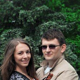Диана, 25 лет, Бутурлиновка
