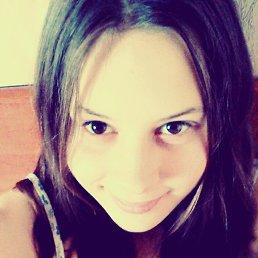 Анастасия, 20 лет, Снежинск