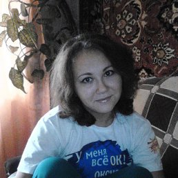 Ольга, 25 лет, Княгинино