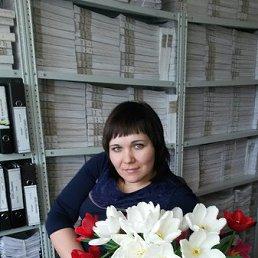 Маргарита, 36 лет, Курск