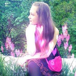 Маша, 18 лет, Сургут