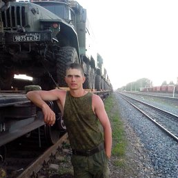 Евгений, 29 лет, Кудымкар
