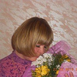 Анна, 34 года, Новокиевский Увал