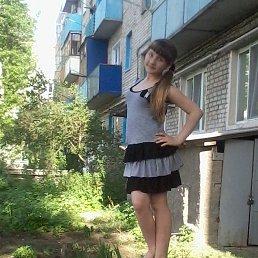 Дарья, 17 лет, Ершов