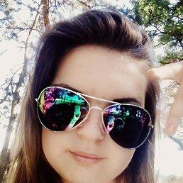 таня, 21 год, Печенеги