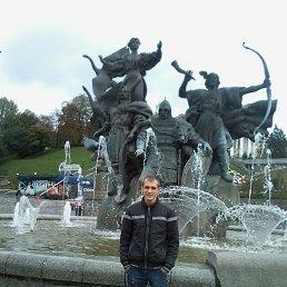 Саня, 25 лет, Переяслав-Хмельницкий