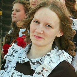 Евгения, 24 года, Дзержинское