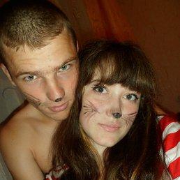 Олеся, 25 лет, Киреевск