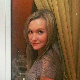 Лилия, 29 лет, Первомайск