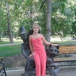 Эльвира, 35 лет, Ковылкино