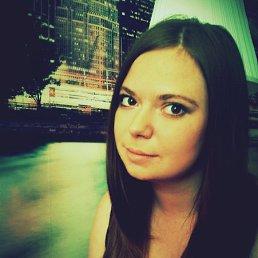 Надежда, 27 лет, Новомосковск