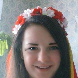 Катя, 23 года, Камень-Каширский