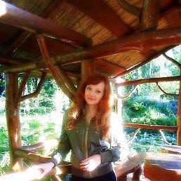 Танечка, 26 лет, Малин