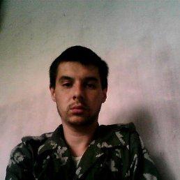 владимир, 29 лет, Озерск