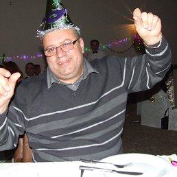 A.alkan, Трабзон, 54 года
