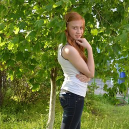 Анастасия, 20 лет, Батайск