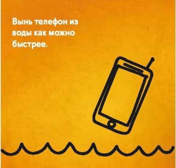 Как спасти телефон, если он упал в воду - 2