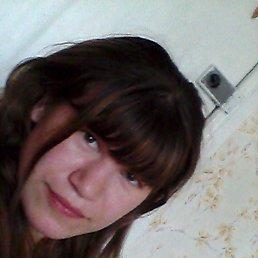 Ильхамия, 24 года, Елабуга
