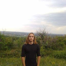 Ян, 28 лет, Дубно