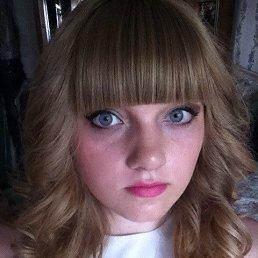 Татьяна, 25 лет, Алапаевск
