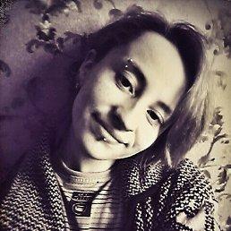 Дарья, 25 лет, Болохово