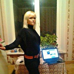 Любовь, 44 года, Балаково