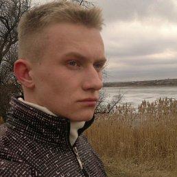 Жека Браславский, 26 лет, Мироновский