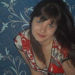 Кира, 28 лет, Асбест