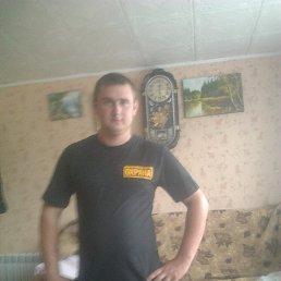 Владимир, 26 лет, Клетня