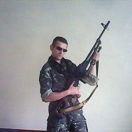 Путин х..ло молись с..а я иду по твою душу!