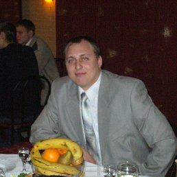 сергей, 41 год, Октябрьский