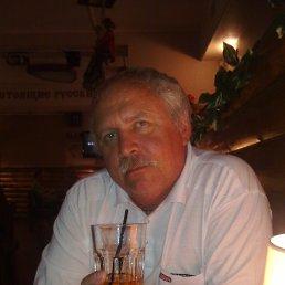 Руслан, Красноярск, 57 лет