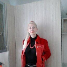 Лариса, 48 лет, Верхнеднепровск