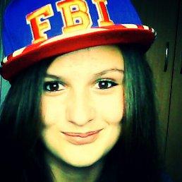 Фото Юлия, Серов, 22 года - добавлено 18 июля 2014