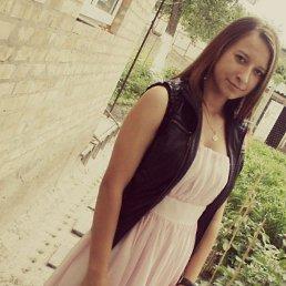 Анастасия, 24 года, Васильков