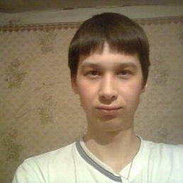 Саша, 28 лет, Беловодск