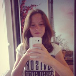 Анастасия, 19 лет, Дружковка