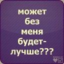 Фото Ушли За Пивом™, Москва - добавлено 16 августа 2014