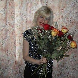 Ольга, 53 года, Заполярный
