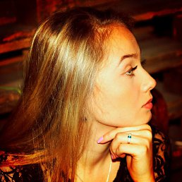 Татьяна, 23 года, Южноукраинск