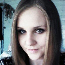 Лена, 26 лет, Мичуринск