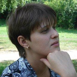 Наталия, 37 лет, Москва
