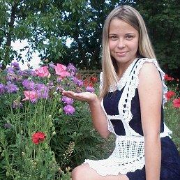 Аллочка, 24 года, Новотроицкое