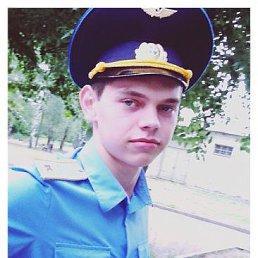 Андрей, 23 года, Гавриловка 2-я